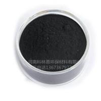 直销供应300目工业废水脱色用粉末活性炭