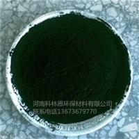 供应污水处理空气净化煤质粉状活性炭