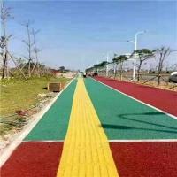 彩色路面改色漆 透水路面漆 道路改色油漆