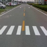 丙烯酸马路划线漆 道路标线漆 车位划线漆