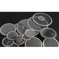 環形鋁板過濾網@金井環形鋁板過濾網@環形鋁板過濾網圖片