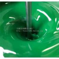 保定直销超浓缩水性色浆 用于工业建筑涂料 彩泥通用