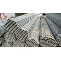20# 45# 16Mn Q253等 国标优质碳素无缝钢管大