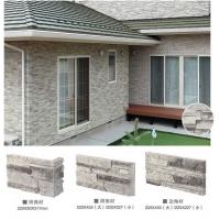 日吉华 装饰纤维水泥外墙板 挂板 水泥板 A系列
