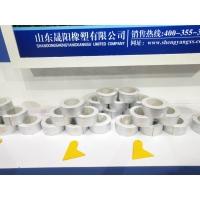 丁基防水胶带厂家代加工生产