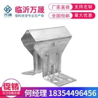 760彩鋼瓦支座760彩鋼板鍍鋅支架批發廠家