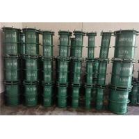 02s404国标防水套管