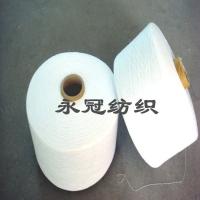 氣流紡純棉紗16支 針織用高配純棉紗16支