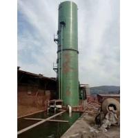 大型锅炉燃气玻璃钢净化塔 玻璃钢脱硫塔除尘器