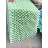 圆形冷却塔填料 凉水塔斜交错填料  玻璃钢填料