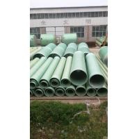 玻璃钢顶管厂家 玻璃钢缠绕管道