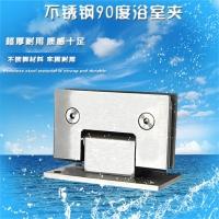 XIBIXIN沐浴房合页 浴室玻璃夹90度沐浴房合页 玻璃门