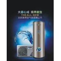 广东家邦智能厨房电器供应厨房电器空气能热水器