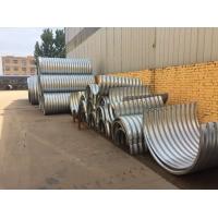 金屬波紋涵管施工 公路工程用鋼制波紋管涵