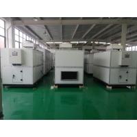 隆科來福空氣源熱泵 熱泵烘干設備 熱泵采暖熱水工程