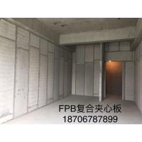 安康石膏隔墙板、陶粒隔墙板、硅钙板