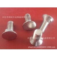 兴化固标不锈钢沉头铆钉GB869-86 非标定做
