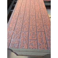 金属雕花保温板 防火保温节能新型建材 内外墙装饰保温板