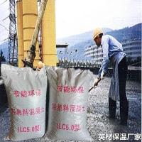 lc7.5輕集料混凝土B干拌復型泡沫輕集料混凝土