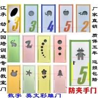 江承幼儿园门学校教室门卡通门烤漆门免漆门