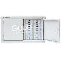 國保(Guub)20格手機屏蔽柜會議會務手機存放寄存保密柜