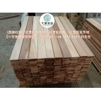 弋景品牌提供红雪松木板材加拿大红雪松木材