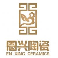 景德镇恩兴陶瓷有限公司