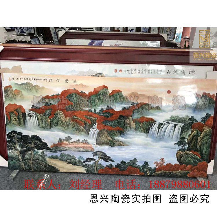 礼品纪念瓷板画 装饰瓷板画 景德镇瓷板画