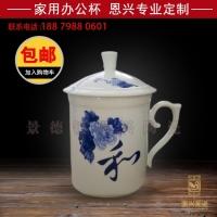 批发白瓷茶杯 陶瓷茶杯