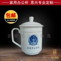 大量供应青花瓷茶杯 骨质瓷陶瓷茶杯 高档茶杯
