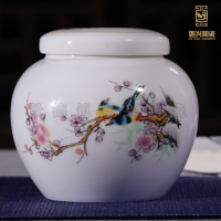 定做陶瓷罐子 茶叶罐 陶瓷膏方罐