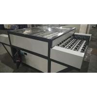 中空玻璃设备清洗机热压机