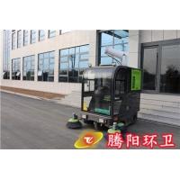 腾阳1900驾驶式扫地车质量优势与配置