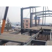 北京  直供发泡水泥复合板 钢构轻强板 钢骨架轻型屋面板