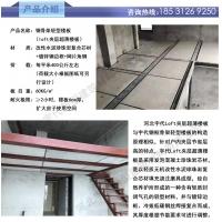 厂家直销  钢骨架轻型板   楼板