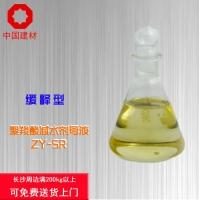 中岩供应混凝土添加剂缓凝剂聚羧酸母液缓凝型