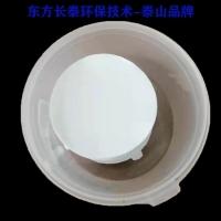 玻璃纤维滤膜生产厂家