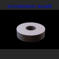 泰山牌玻璃纖維濾紙帶 環境檢測濾紙帶生產廠家