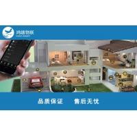 无线智能家居定制设计安装
