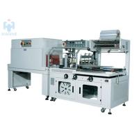 唐山 多功能日用品套膜机封膜机全自动热收缩包装机