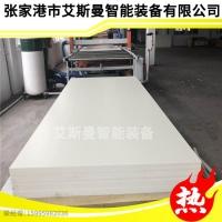 PVC结皮发泡板设备  PVC衣柜橱柜板生产线
