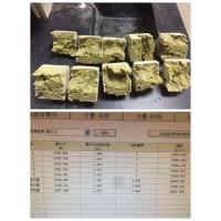硅酸钙板粘岩棉,硅酸钙板外墙保温一体板复合胶