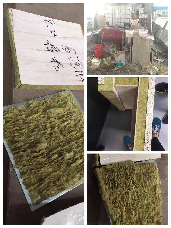 外墙保温一体板复合胶水/硅酸钙板粘岩棉泡沫板复合聚氨酯胶