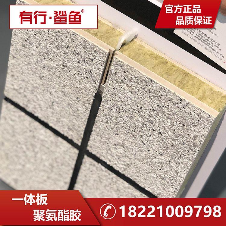 外墙保温一体板/硅酸钙板粘挤塑板/硅酸钙板粘岩棉