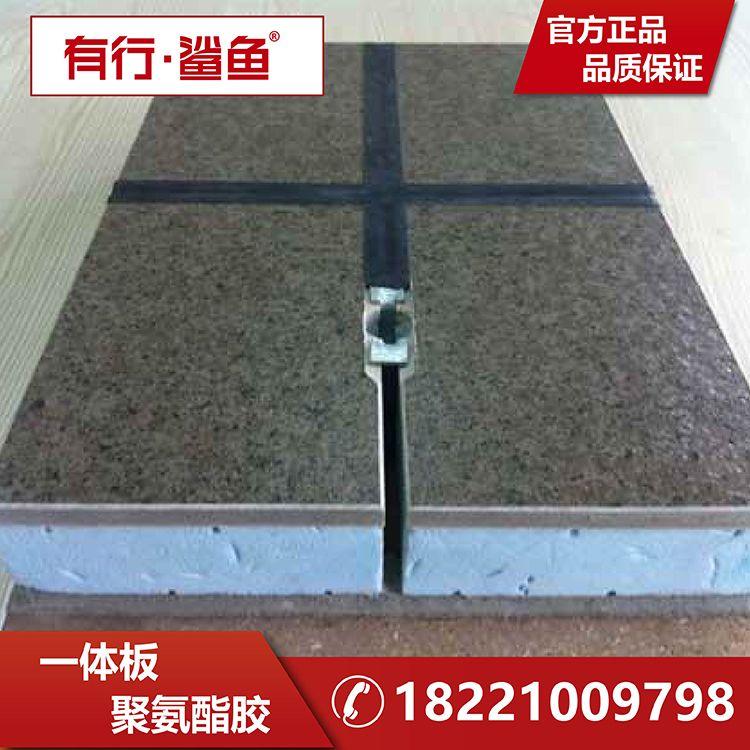 外墙保温一体板聚氨酯胶/硅酸钙板复合岩棉聚氨酯胶