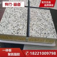 外墻保溫一體板聚氨酯膠/硅酸鈣板粘聚苯板聚氨酯膠