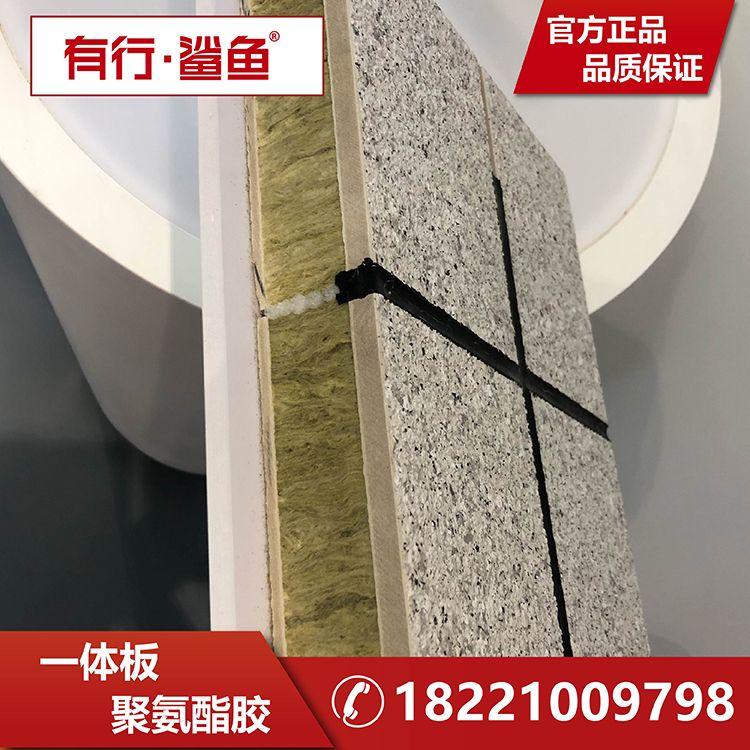 硅酸钙板粘岩棉/硅酸钙板粘挤塑板/硅酸钙板粘岩棉