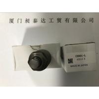 日本PASCAL帕斯卡 油缸CSN01-L