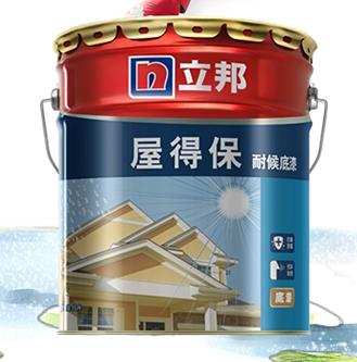 立邦涂料成都公司工程漆弹性外墙乳胶漆