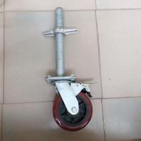 移動腳手架輪直銷A奉化移動腳手架輪直銷定制生產